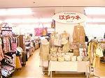 羽島店の紹介